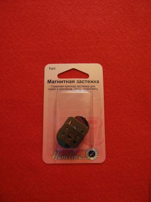 Другие виды рукоделия ручной работы. Ярмарка Мастеров - ручная работа. Купить Кнопка магнитная 18 мм  Австралия. Handmade.