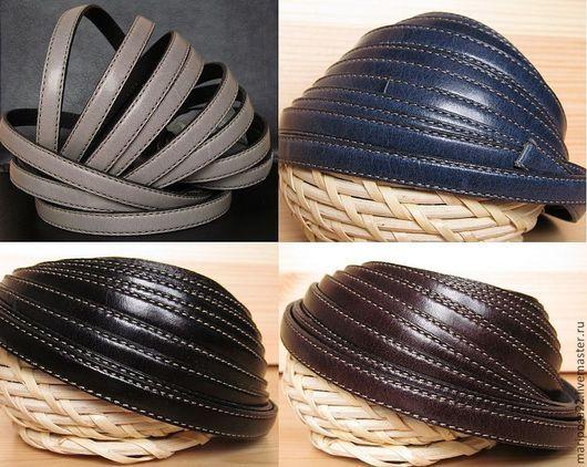 Для украшений ручной работы. Ярмарка Мастеров - ручная работа. Купить Шнур 10х2 кожаный со строчкой, цвета в ассорт.. Handmade.