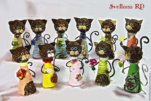 Персональные подарки ручной работы. Ярмарка Мастеров - ручная работа. Купить Кофейные коты (для интерьера). Handmade. Комбинированный, шпагат