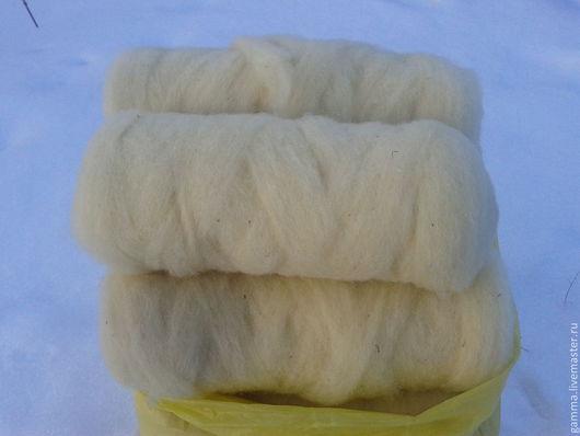 Валяние ручной работы. Ярмарка Мастеров - ручная работа. Купить Шерсть овечья.. Handmade. Шерсть, материалы для валяния, пряжа