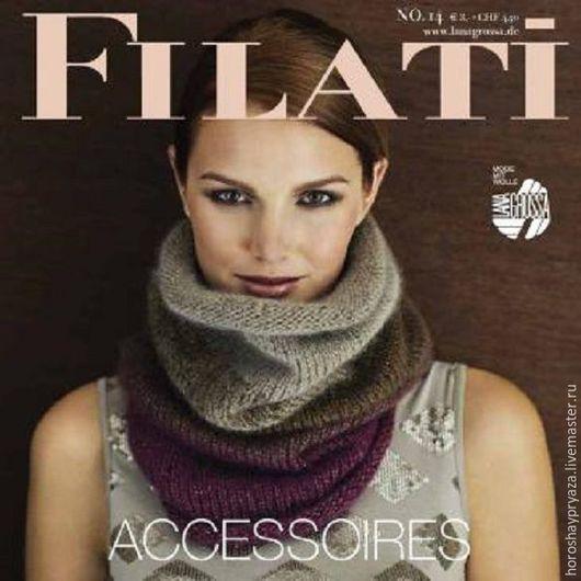 Журнал Filati Accessoires...выпуск 14.