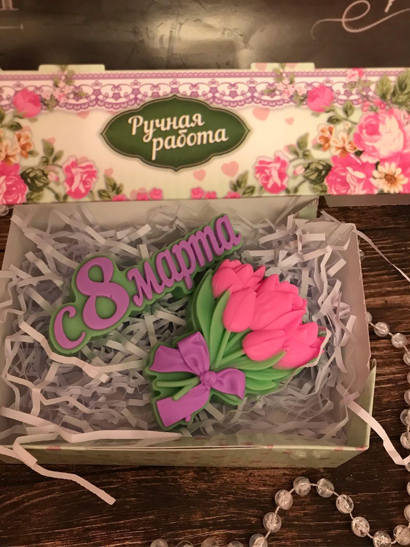 Набор подарочный мыло ручной работы 8 марта, букет Тюльпанов, Мыло, Москва,  Фото №1