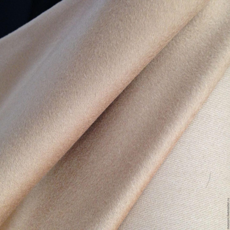 Ткани для шитья по интернету