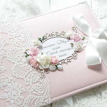Свадебный салон ручной работы. Ярмарка Мастеров - ручная работа Книга пожеланий в нежно-розовом. Handmade.
