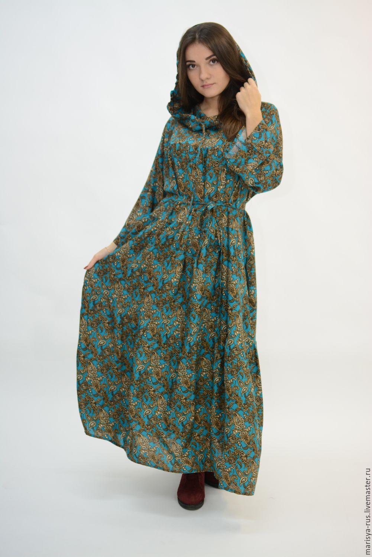 Платье длинное в пол с капюшоном