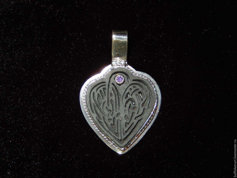 Talisman 'Heart ties.' Silver,shungite,amethyst, Amulet, Ekaterinburg,  Фото №1