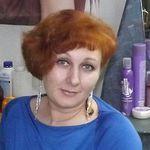УМА - Ярмарка Мастеров - ручная работа, handmade
