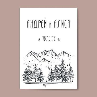 Свадебный салон ручной работы. Ярмарка Мастеров - ручная работа Приглашения: the mountains. Handmade.