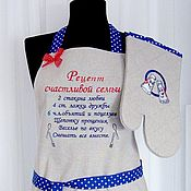 Фартуки ручной работы. Ярмарка Мастеров - ручная работа Фартуки: Фартук с вышивкой Рецепт. Handmade.