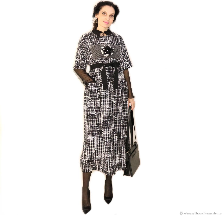 Женская Одежда Шанель Купить