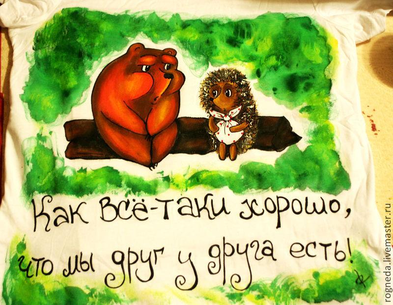 Прикол расставание, открытка мы будем вместе