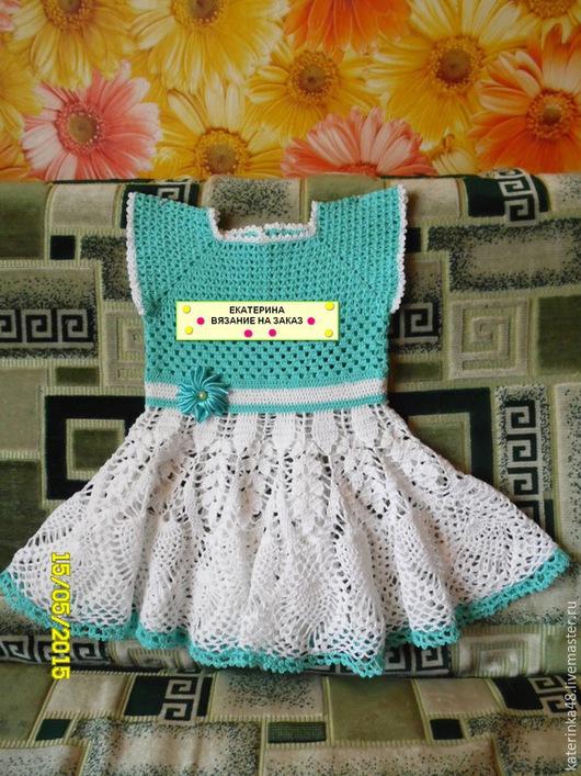 Одежда для девочек, ручной работы. Ярмарка Мастеров - ручная работа. Купить Платье звездочка для девочки. Handmade. Бирюзовый, 100% хлопок