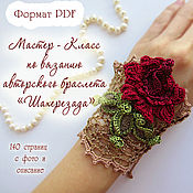 handmade. Livemaster - original item Schemes for knitting: Irish lace Bracelet. Handmade.