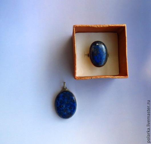 Винтажные украшения. Ярмарка Мастеров - ручная работа. Купить Комплект, афганский лазурит, Афганистан. Handmade. Тёмно-синий, афганские украшения