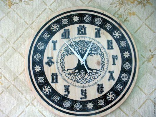 Этно ручной работы. Ярмарка Мастеров - ручная работа. Купить Часы из дерева (обережные). Handmade. Дерево, славянские, часы кварцевые