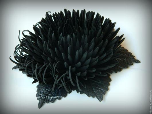 Броши ручной работы. Ярмарка Мастеров - ручная работа. Купить Черная хризантема. брошь, заколка. из фоамирана. Handmade. Черный
