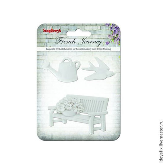 В наборе три элемента: садовая скамейка 75х47 мм, лейка 30х48 мм, птица 41х29 мм.  Цена указана за 1 набор.