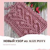 Материалы для творчества handmade. Livemaster - original item Diagram of the new pattern from Alize Puffy No. №67. Handmade.