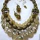 necklace, designer necklace, necklace, necklace every day, jade necklace, necklace of prehnite, necklace, jade, prehnite, necklace, necklace, necklace for gift, beads of prehnite, jade beads, beads st