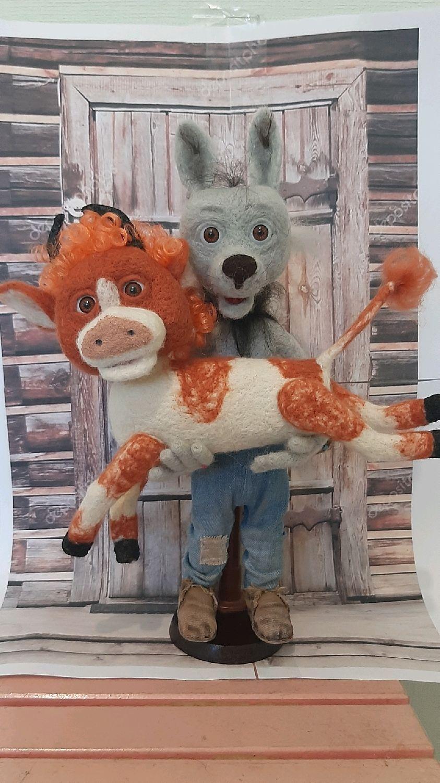 Волк и телёнок, Войлочная игрушка, Екатеринбург,  Фото №1