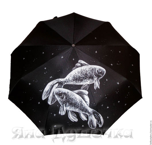 """Зонты ручной работы. Ярмарка Мастеров - ручная работа. Купить Зонт с рисунком на заказ  """"Знаки Зодиака: Рыбы"""". Handmade. Зонт"""