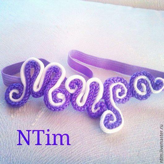 `Hypnotic lace`
