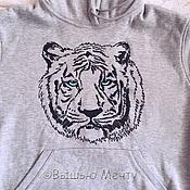 Одежда ручной работы. Ярмарка Мастеров - ручная работа Толстовка с вышивкой на заказ. Тигр.. Handmade.