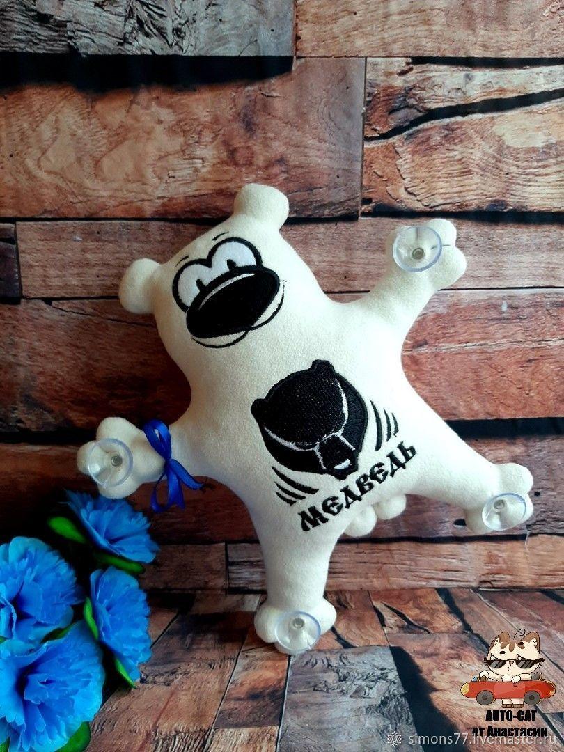 Авто - медведь, Автомобильные сувениры, Вологда,  Фото №1
