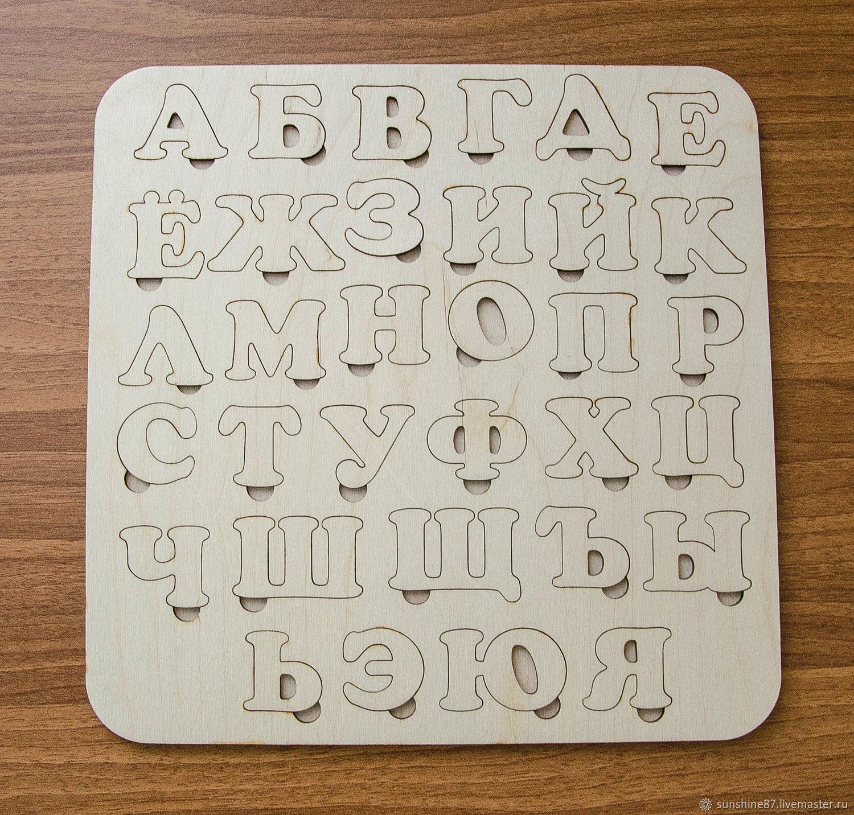Алфавит своими руками с детьми фото 502