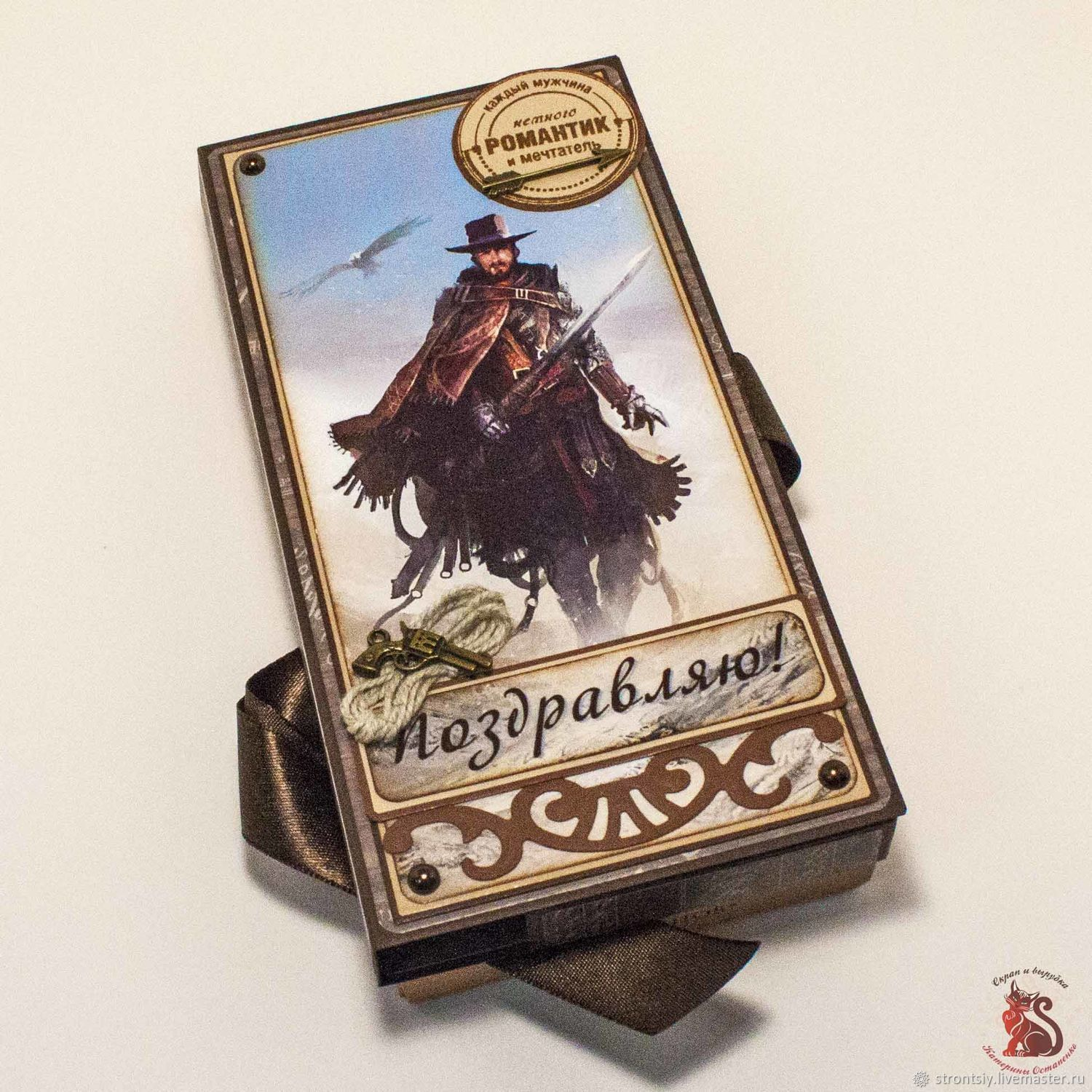 'Cowboy ' gift men's chocolate bar dark brown, Gifts for February 23, Rostov-on-Don,  Фото №1