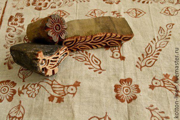 Набойки для ткани своими руками