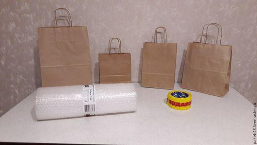 Упаковка ручной работы. Ярмарка Мастеров - ручная работа. Купить Скотч с надписью Подарок широкий 48 ммx66м желтый. Handmade.