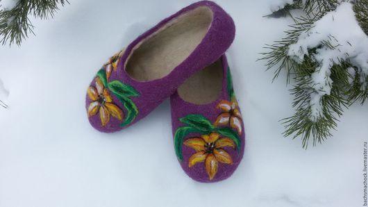 Обувь ручной работы. Ярмарка Мастеров - ручная работа. Купить Тапочки домашние ручной работы. Handmade. Фиолетовый, нитки вощёные