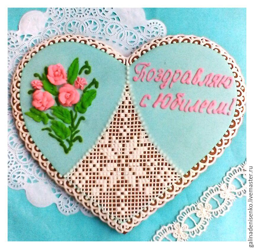 Gingerbread Heart with a bouquet of roses.Gingerbread Valentine. Gingerbread Birthday, Gingerbread Cookies Set, Rostov-on-Don,  Фото №1