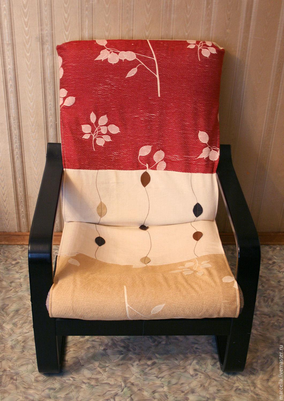 Как сшить чехол на сидушку стула своими руками