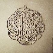 """Для дома и интерьера ручной работы. Ярмарка Мастеров - ручная работа Декор на стену """"Home Sweet Home"""". Handmade."""