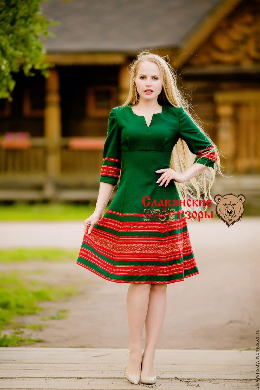 fb67eed71cc7 Платья ручной работы. Ярмарка Мастеров - ручная работа. Купить Платье