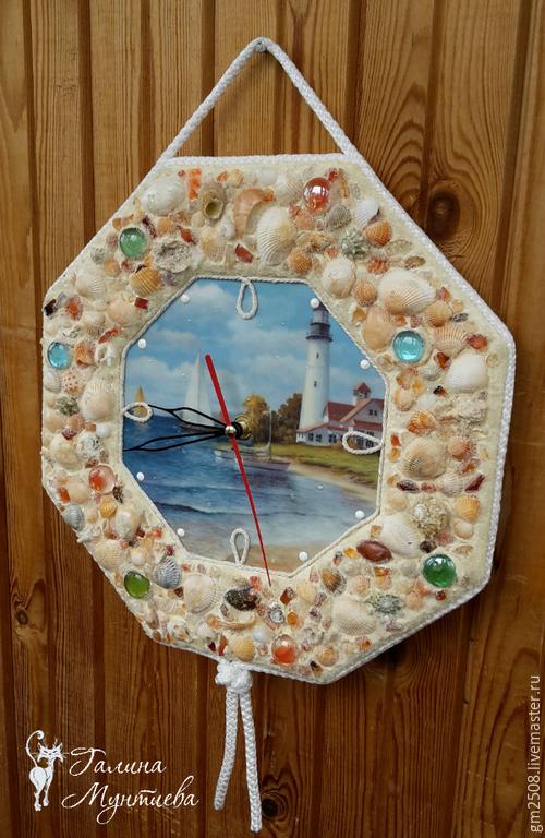 """Часы для дома ручной работы. Ярмарка Мастеров - ручная работа. Купить Часы настенные """"Море, море..."""". Handmade. Разноцветный"""