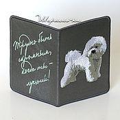 """Обложки ручной работы. Ярмарка Мастеров - ручная работа Обложка на паспорт вышитая """"Собачка бишон фризе"""" подарок ребенку. Handmade."""