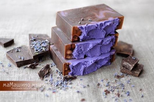 Мыло ручной работы. Ярмарка Мастеров - ручная работа. Купить Натуральное мыло Лавандовый шоколад. Handmade. Натуральное мыло