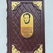 Сувениры и подарки handmade. Livemaster - original item Solzhenitsyn: Gulag Archipelago (leather gift book). Handmade.
