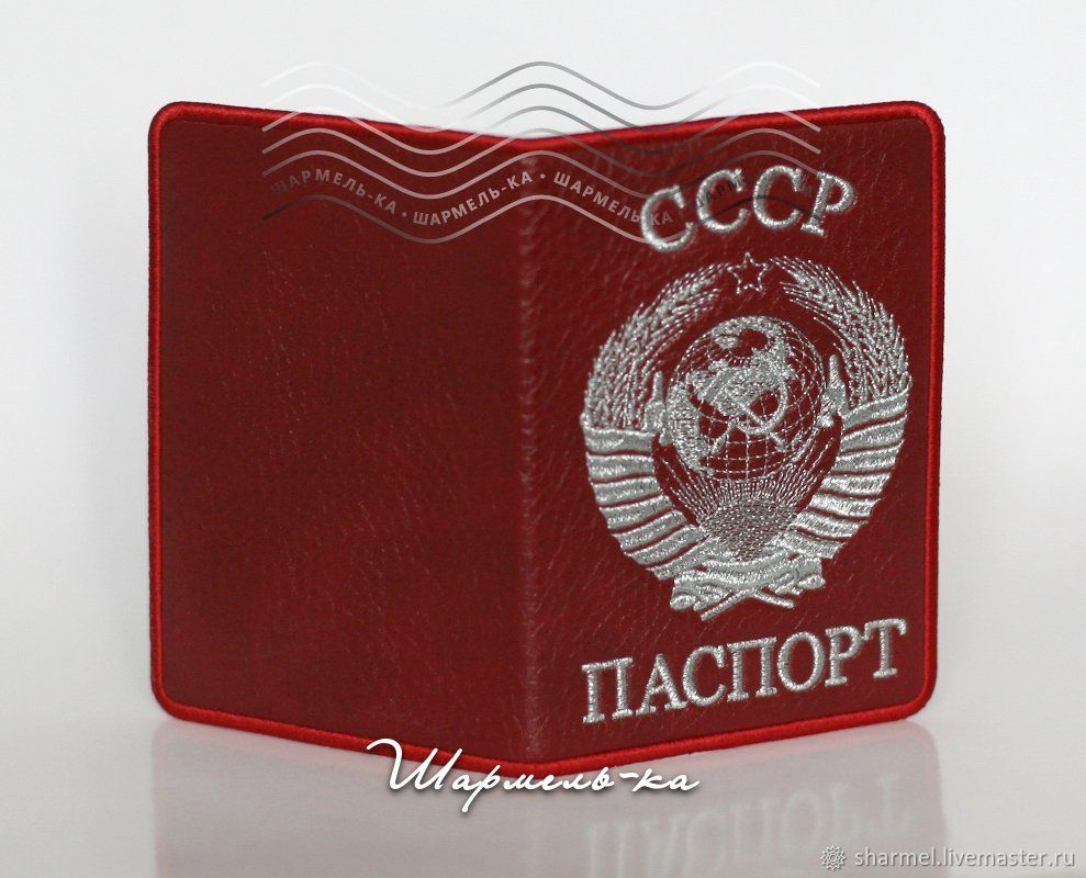 Вышитая обложка для паспорта `СССР`.  Полезные вещицы от Шармель-ки.