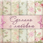 Баженова Наташа - Ярмарка Мастеров - ручная работа, handmade