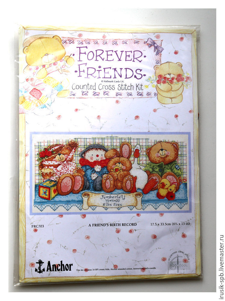 Forever friend вышивки