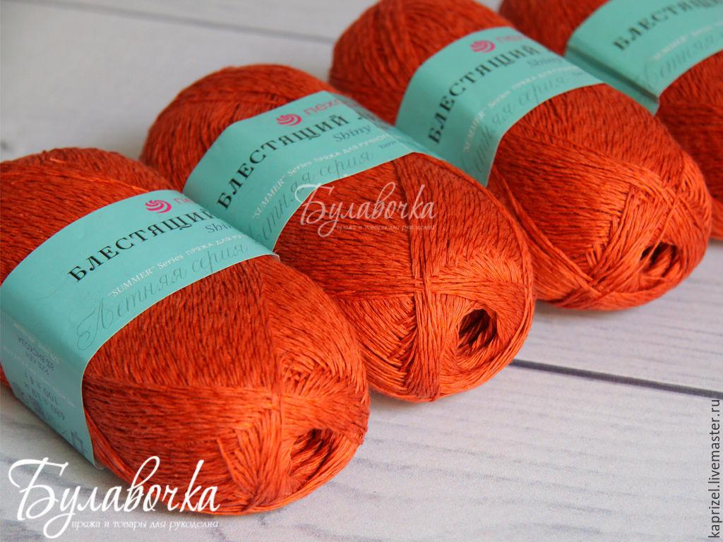 Пряжа из льна для вязания 68