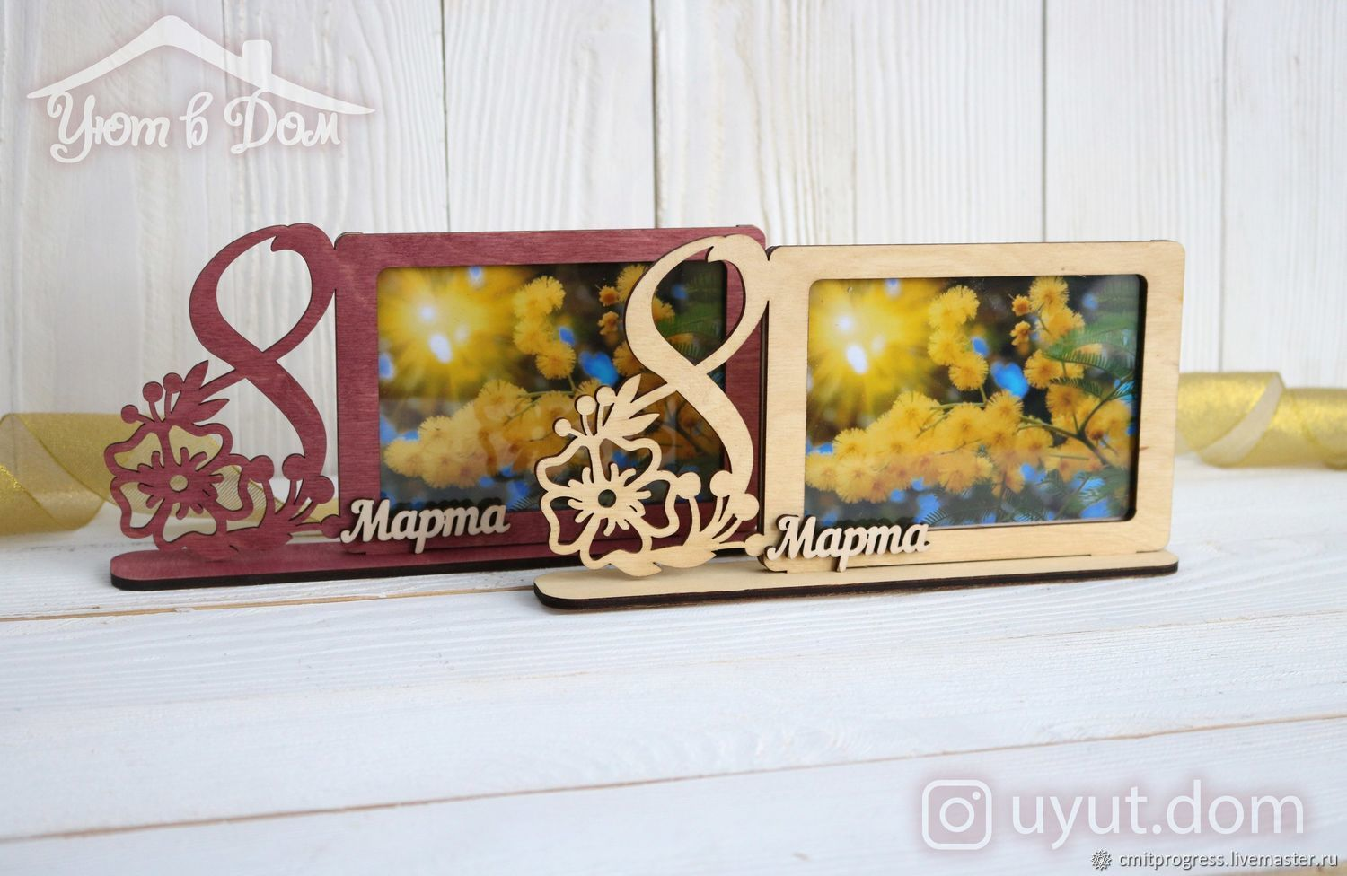 Wooden photo frame ' March 8', Photo frames, Dimitrovgrad,  Фото №1