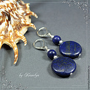 Украшения handmade. Livemaster - original item Earrings of lapis lazuli