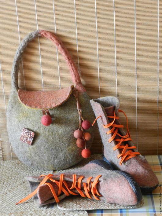 Обувь ручной работы. Ярмарка Мастеров - ручная работа. Купить Комплект Войлок  Ботинки и сумочка. Handmade. Бежевый, шерсть бергшафт