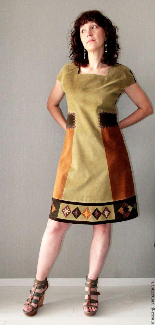 Платья ручной работы. Ярмарка Мастеров - ручная работа. Купить Замшевое платье оливкового цвета и хаки. Handmade. Одежда из замши