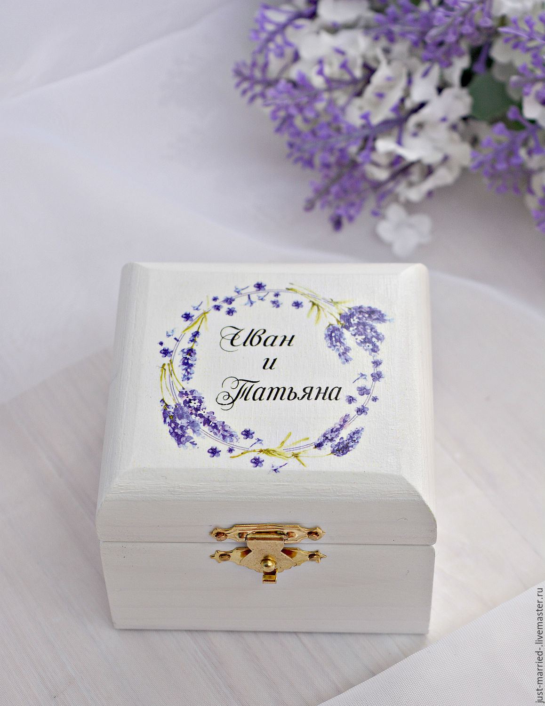 Шкатулка на свадьбу Шкатулка для обручальных колец Свадебная шкатулка лаванда лавандовая свадьба